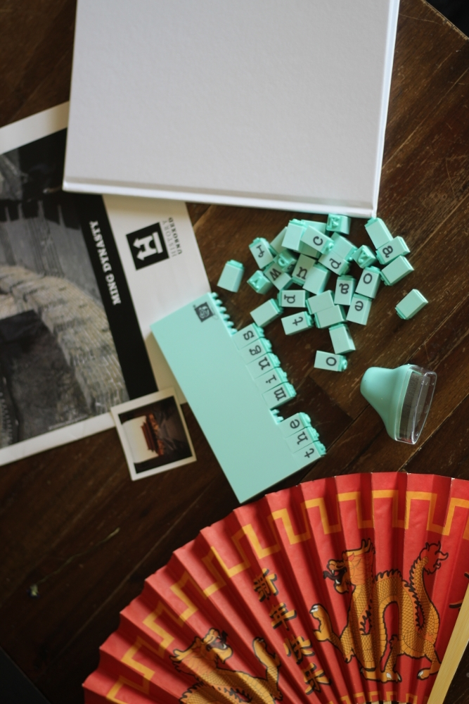 Ming Dynasty Unboxed